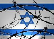 What lies ahead for Israel?