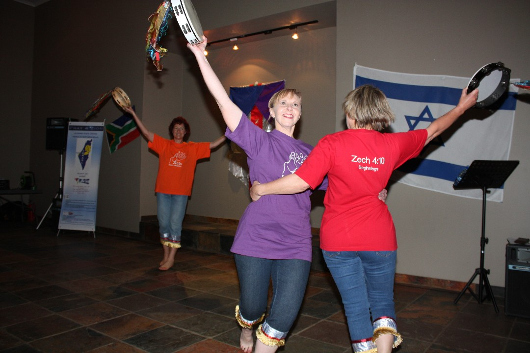 Hebrew Dancing