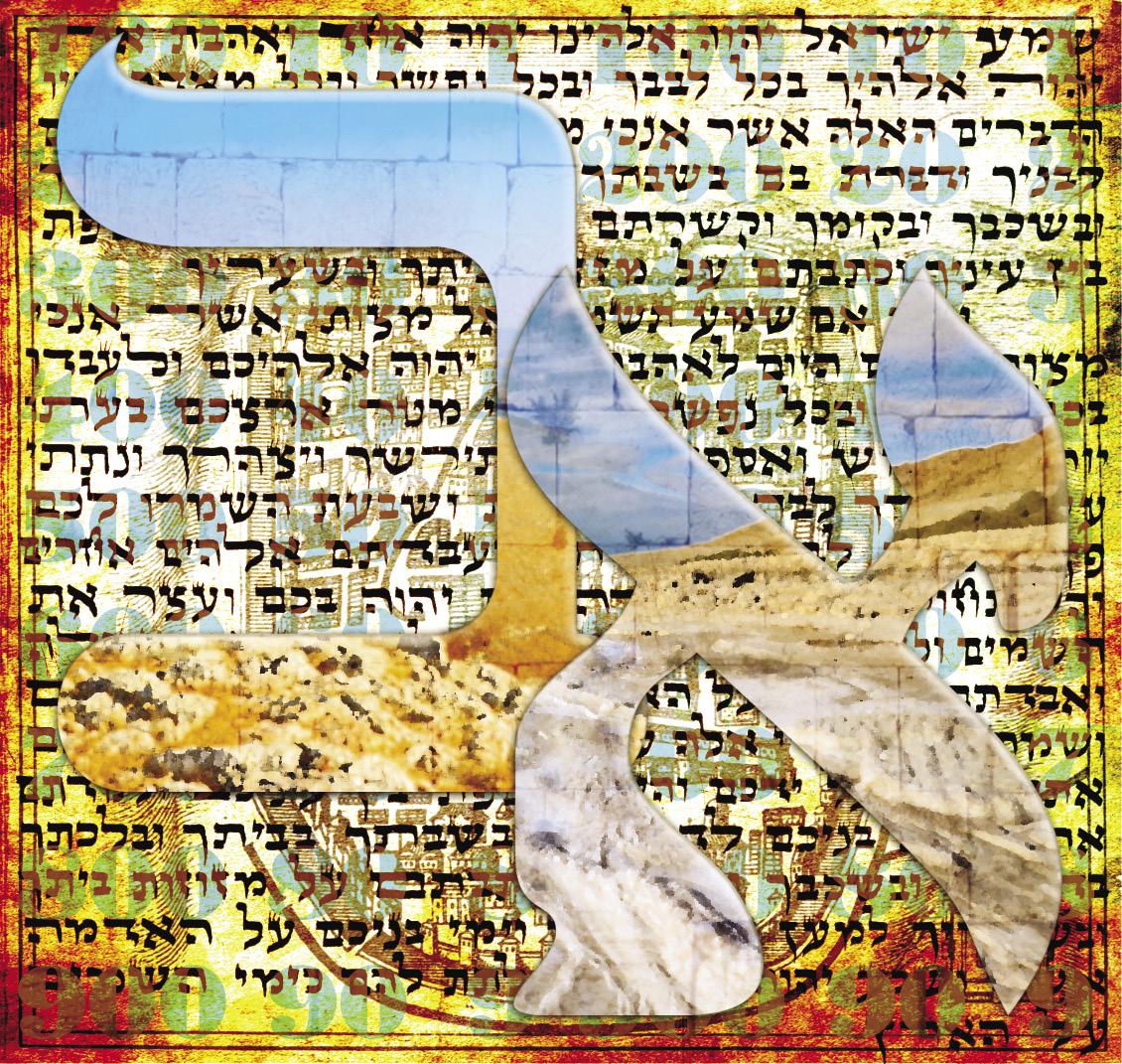 pray4zion.org